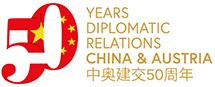 50 Jahre diplomatischer Beziehungen zwischen Österreich und China